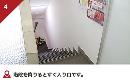 階段を降りるとすぐ入り口です。