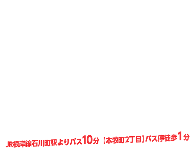 女性専用フィットネスボクシングジムBOXPLUS(ボックスプラス)山手本牧町11.02オープン